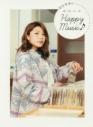 【その他(書籍)】新田恵海のほ・ほ・え・みHappy Music♪の画像