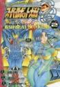 【コミック】スーパーロボット大戦OG -ジ・インスペクター- Record of ATX Vol.2 BAD BEAT BUNKERの画像