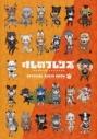 【その他(書籍)】けものフレンズ BD付オフィシャルガイドブック(1)の画像
