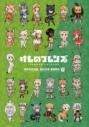【その他(書籍)】けものフレンズ BD付オフィシャルガイドブック(2)の画像