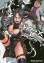 【コミック】トリアージX(15)の画像