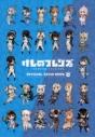 【その他(書籍)】けものフレンズ BD付オフィシャルガイドブック(4)の画像