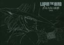 【設定原画集】LUPIN THE IIIRD 次元大介の墓標 原画集の画像