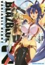 【コミック】BLAZBLUE VARIABLE HEART ブレイブルー ヴァリアブルハート(2)の画像