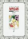 【コミック】ベルサイユのばら 1972-73[豪華限定版](6)の画像