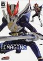 【写真集】仮面ライダー電王 特写写真集 第2集 RE:IMAGINE【復刻版】の画像