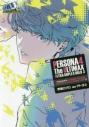 【コミック】ペルソナ4 ジ・アルティマックス ウルトラスープレックスホールド(3)の画像