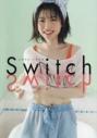 【写真集】吉岡茉祐1st写真集 Switchの画像