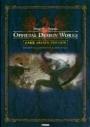 【設定原画集】ドラゴンズドグマ デザインワークス ダークアリズンエディションの画像