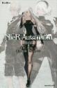 【小説】小説 NieR:Automata(ニーア オートマタ) 短イ話の画像