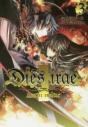 【コミック】Dies irae ~Amantes amentes~(3)の画像