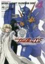 【コミック】機動戦士ガンダム00F Re:Master Edition(4)の画像