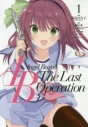 【コミック】Angel Beats! -The Last Operation-(1)の画像