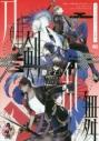 【コミック】刀剣乱舞-ONLINE-アンソロジー ~本陣~の画像
