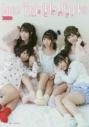【写真集】Luce Twinkle Wink☆ 1st写真集 #ときめき。の画像