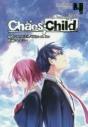 【コミック】CHAOS;CHILD(4)の画像