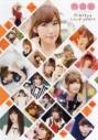 【写真集】内田彩フォトブック Pretty&Loud yearsの画像