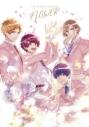 【ビジュアルファンブック】A3! 1st Anniversary Book FLOWER の画像
