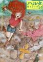 【コミック】ハルタ 2018-MAY volume 54の画像