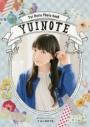 【写真集】堀江由衣 Photo book YUI NOTEの画像