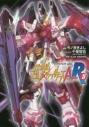 【コミック】ガンダムビルドファイターズA-R(5)の画像