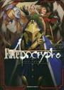 【コミック】Fate/Apocrypha(6)の画像