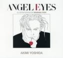 【イラスト集】ANGEL EYES 復刻版 イラストブックBANANA FISH / ANGEL EYESの画像