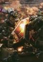 【ビジュアルファンブック】機動戦士ガンダム バトルオペレーション メモリアルビジュアルワークスの画像