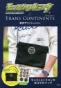 【ムック】モンスターストライク × TRANS CONTINENTS 限定サコッシュ BOOKの画像