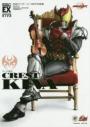 【写真集】仮面ライダーキバ特写写真集 CREST of KIVA[復刻版]の画像