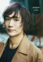 【写真集】丘山晴己写真集 BORDER side KIYAMAの画像