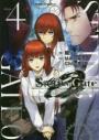 【コミック】STEINS;GATE 0(4)の画像