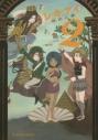 【コミック】レキアイ! 歴史と愛(2)の画像