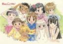 【画集】劇場版 若おかみは小学生! アートブックの画像