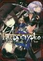 【コミック】Fate/Apocrypha(7)の画像