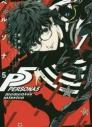 【コミック】ペルソナ5 メメントスミッション(1)の画像