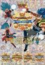 【攻略本】スーパードラゴンボールヒーローズ ULTIMATE TOUR 2019 SUPER GUIDEの画像