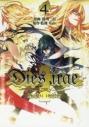 【コミック】Dies irae ~Amantes amentes~(4)の画像
