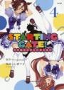 【コミック】STARTING GATE! -ウマ娘プリティーダービー-(4)の画像