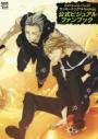 【ビジュアルファンブック】ラッキードッグ1+badegg 公式ビジュアルファンブック 由良MiraclePack!!の画像
