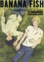 【その他(書籍)】BANANA FISH TVアニメ公式ガイド Momentの画像
