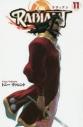 【コミック】ラディアン(11)の画像
