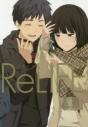 【コミック】ReLIFE(13)の画像