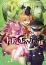 【コミック】フェイト/エクストラ CCC Foxtail(8)の画像