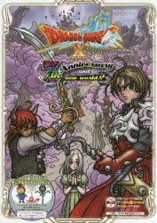 【攻略本】ドラゴンクエストX オンライン2019 AUTUMN 7th Anniversary and new world!!