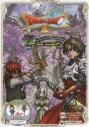 【攻略本】ドラゴンクエストX オンライン2019 AUTUMN 7th Anniversary and new world!!の画像
