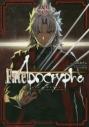 【コミック】Fate/Apocrypha(8)の画像