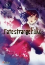【小説】Fate/strange Fake(6)の画像