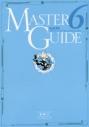 【その他(書籍)】遊☆戯☆王 オフィシャルカードゲーム デュエルモンスターズ マスターガイド6の画像
