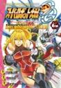【コミック】スーパーロボット大戦OG -ジ・インスペクター- Record of ATX Vol.6 BAD BEAT BUNKERの画像
